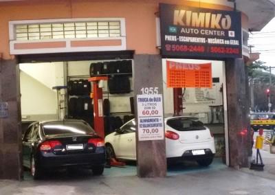 Oficina Mecânica em São Paulo - Kimiko Auto Center